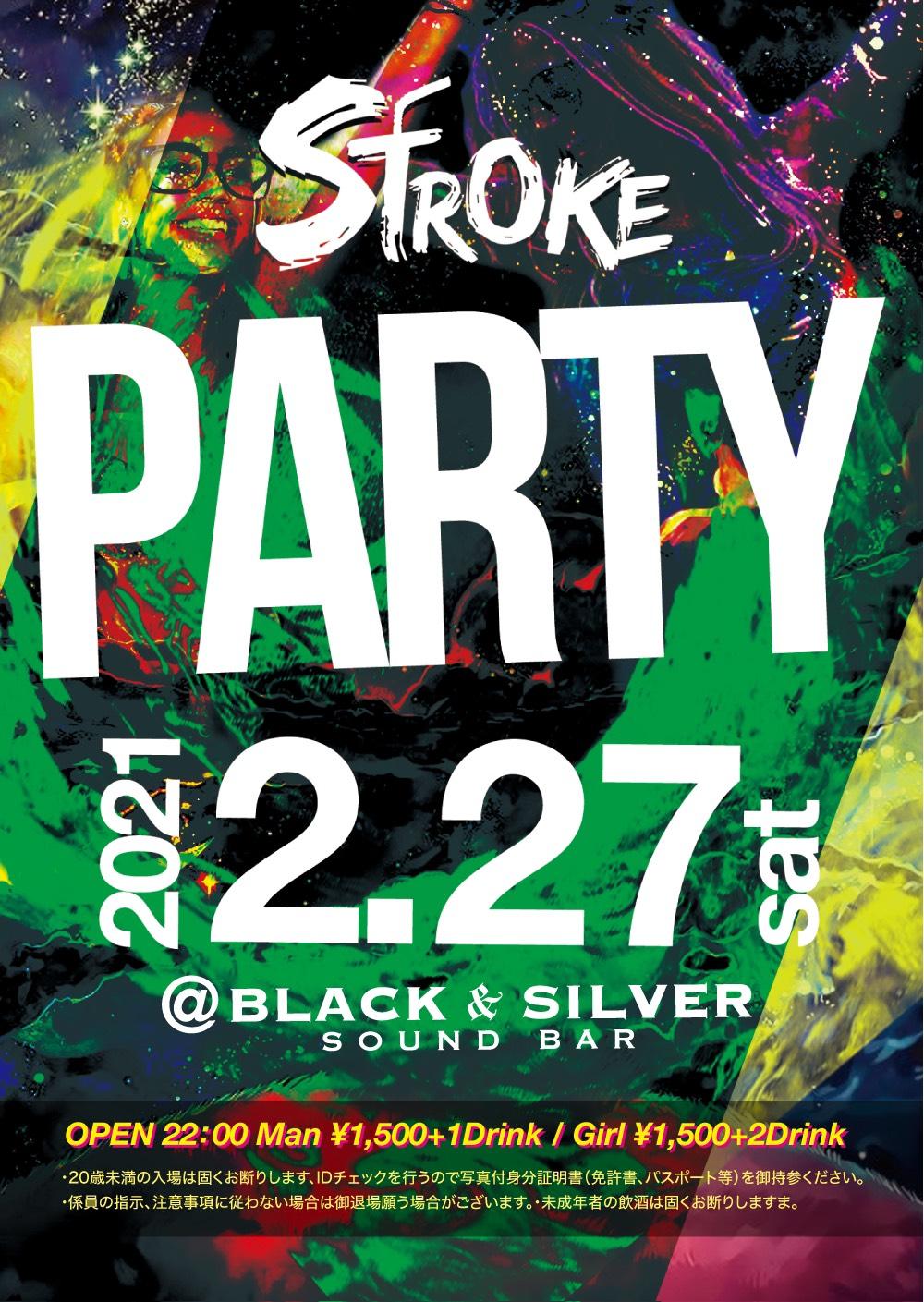 STROKE(2/27)