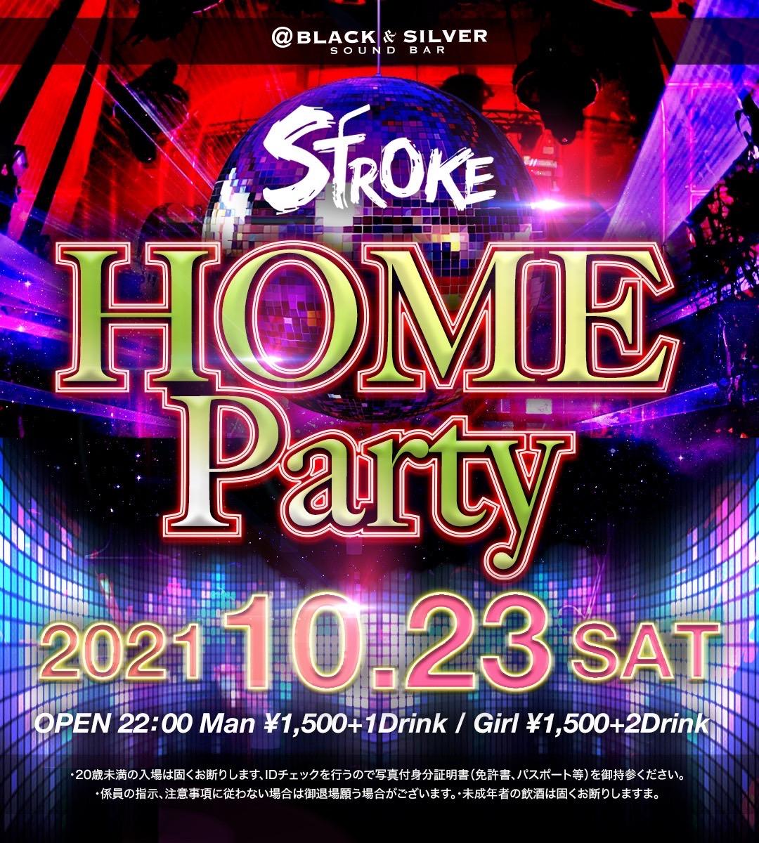 STROKE(10/23)